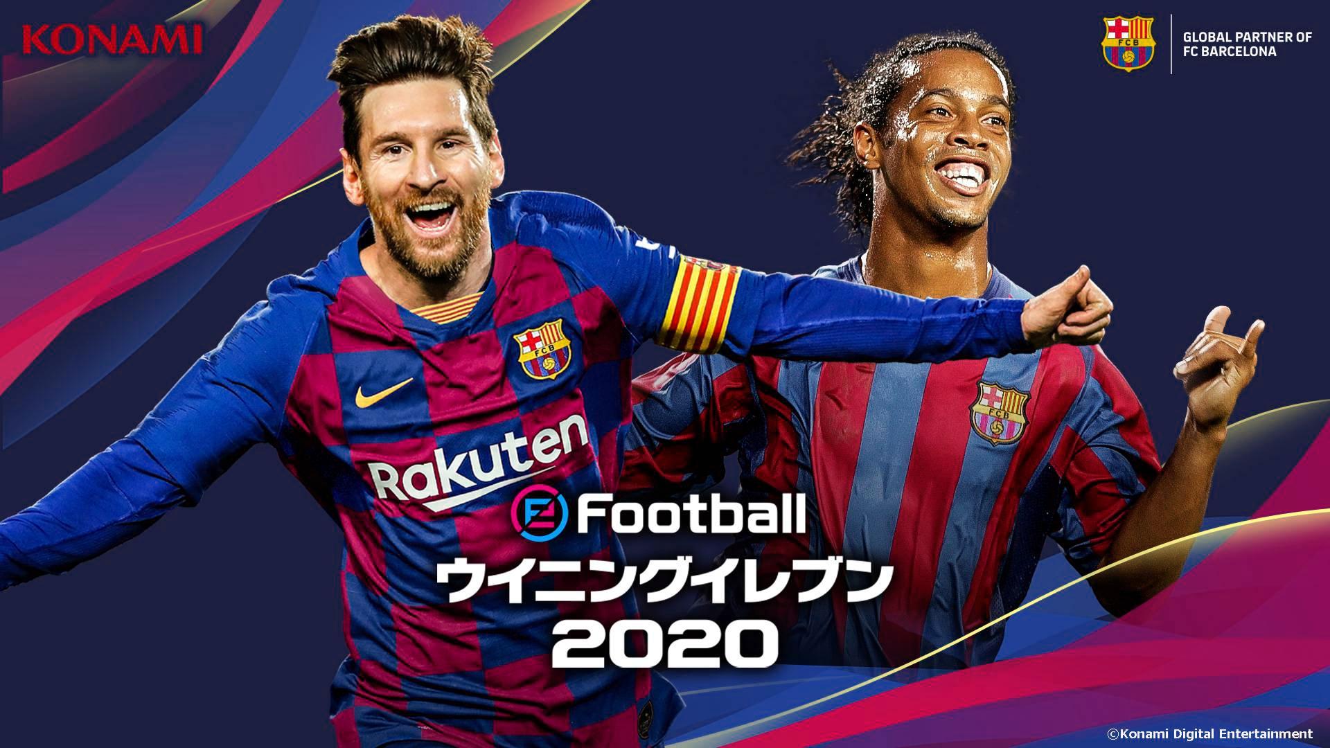 2020 マスター リーグ